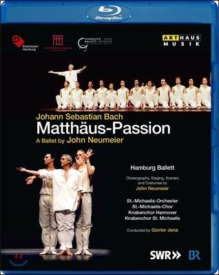 Gunter Jena 바흐: 마태 수난곡 - 존 노이마이어와 함부르크 발레 버전 (Bach: Matthaus-Passion BWV244- A Ballet by John Neumeier & Hamburg Ballett)