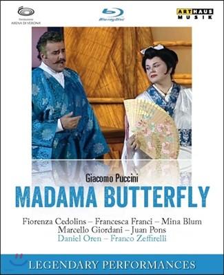 Fiorenza Cedolins / Franco Zeffirelli 푸치니: 나비 부인 - 프랑코 제피렐리 연출 (Puccini: Madama Butterfly)