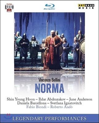 신영훈 / June Anderson / Fabio Biondi / Roberto Ando 벨리니: 노르마 - 로베르토 안도 연출 (Bellini: Norma)