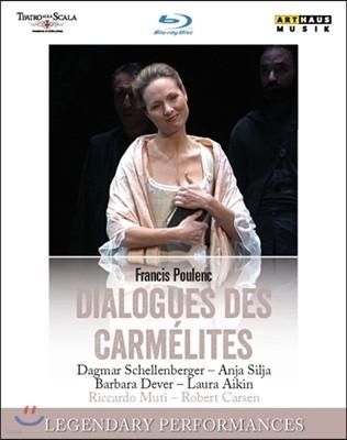 Dagmar Schellenberger / Riccardo Muti / Robert Carsen 풀랑크: 카르밀파 수녀들의 대화 - 로버트 카슨 연출 (Poulenc: Dialogues des Carmelites)