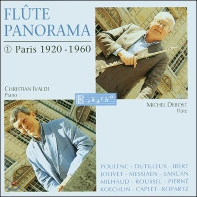 Michel Debost 플루트 파노라마 1집: 1920-1960년 파리 - 풀랑크 / 뒤티외 / 이베르 / 메시앙 / 미요 (Flute Panorama Vol.1 - Poulenc / Dutilleux / Ibert / Jolivet / Messiaen / Milhaud)