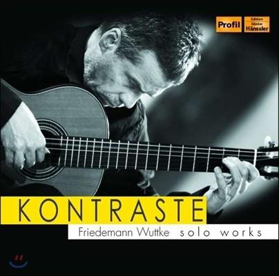 Friedemann Wuttke 프리데만 부트케의 기타 독주집 - 콘트라스트 (Kontraste - Solo Works)