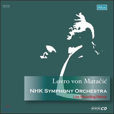 로브로 폰 마타치치 & NHK 심포니 오케스트라 라이브 에디션: 브루크너 / 브람스 / 바그너 / 드보르작 / 차이코프스키 (Lovro von Matacic & NHK Symphony Orchestra - Live Recording Edition)