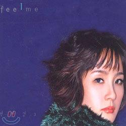 박혜경 3집 - Feel Me