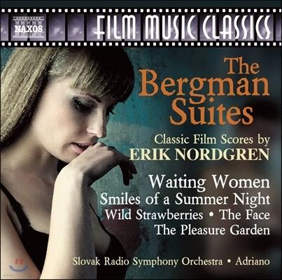 Adriano 에릭 노르드그렌: 잉마르 베리만 모음곡 - 여자들의 꿈, 한여름 밤의 미소, 산딸기 영화음악 (Erik Nordgren: The Bergman Suites - Waiting Women, Smiles of a Summer Night, Wild Strawberries)