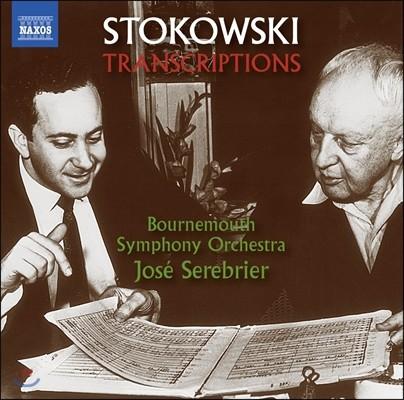 Jose Serebrier 레오폴드 스토코프스키의 편곡 작품들 - 바흐 / 차이코프스키 / 바그너 / 퍼셀 (Stokowski Transcriptions - J.S.Bach / Tchaikovsky / Wagner / Purcell)