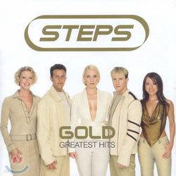 Steps - Gold