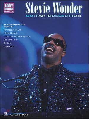 Stevie Wonder Guitar Collection