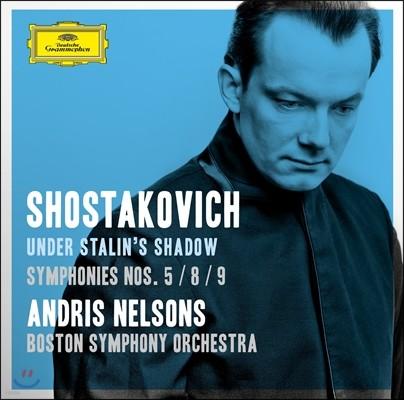 Andris Nelsons 쇼스타코비치: 교향곡 5, 8, 9번, 햄릿 모음곡 (Under Stalin's Shadow - Shostakovich: Symphonies Nos.5, 8, 9, Suite From 'Hamlet') 안드리스 넬손스, 보스턴 심포니 오케스트라