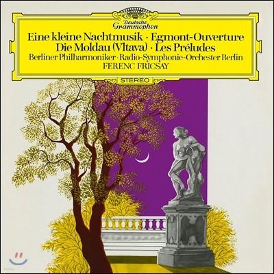 Ferenc Fricsay 모차르트: 아이네 클라이네 나흐트무지크 / 베토벤: 에그몬트 서곡 / 스메타나: 몰다우 [LP]