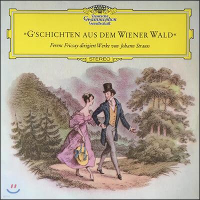 Ferenc Fricsay 프리차이가 지휘하는 요한 슈트라우스 작품집: 빈 숲속의 이야기 (G'schichten aus dem Wiener Wald) [LP]