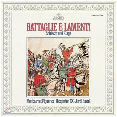 Jordi Savall / Hesperion XX 바탈리아와 라멘티: 파도바노 / 자코포 페리  - 조르디 사발, 에스페리옹 20 (Battalie e Lamenti - Padovano / Jacopo Peri / Chilese)