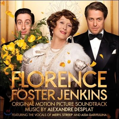 플로렌스 포스터 젠킨스 OST (Florence Foster Jenkins - Music by Alexandre Desplat)