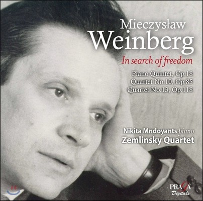 Zemlinsky Quartet 자유를 찾아서 - 믹지슬라프 바인베르크: 피아노 오중주, 사중주 10 & 13번 (In Search of Freedom - Mieczyslaw Weinberg: Piano Quintet, Quartets)