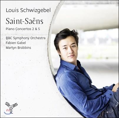 Louis Schwizgebel 생상스: 피아노 협주곡 2, 5번 '이집트풍' (Saint-Saens: Piano Concertos Op.22, Op.103 L'Egyptien) 루이스 슈비츠게벨