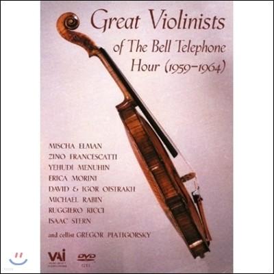 위대한 바이올린스트 - 온 더 벨 텔레폰 아워 1959-1964 (Great Violinists of the Bell Telephone Hour)