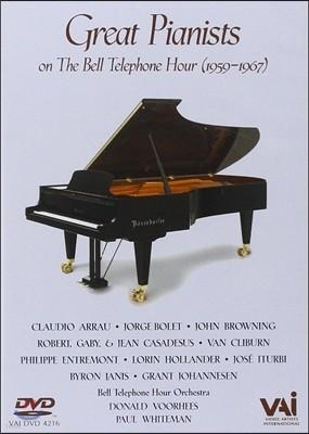 위대한 피아니스트 - 온 더 벨 텔레폰 아워 (1959 ~ 1967)
