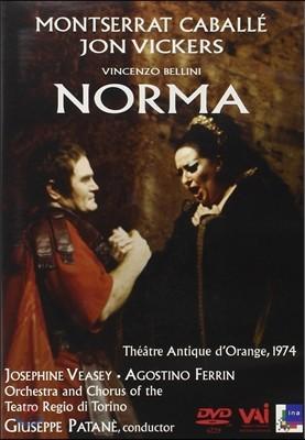 Montserrat Caballe / Jon Vickers 벨리니: 노르마 (Vincenzo Bellini: Norma) 몽세라 카바예, 존 비커스, 주세페 파타네