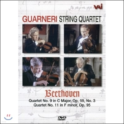 Guarneri String Quartet 베토벤: 현악 사중주 9번 라주모프스키, 11번 세리오조 - 과르네리 현악 4중주단 (Beethoven: String Quartets Op.95 Serioso, Op.59 'Rasumovsky')