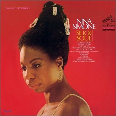 Nina Simone - Silk & Soul [2LP]