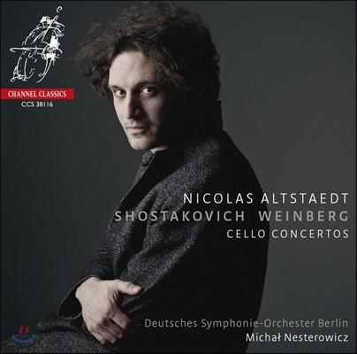 Nicolas Altstaedt 쇼스타코비치 / 바인베르크: 첼로 협주곡 / 루토슬라프스키: 작은 모음곡 (Shostakovich / Weinberg: Cello Concerto / Lutoslawski: Mala Suita) 니콜라스 알트슈테트