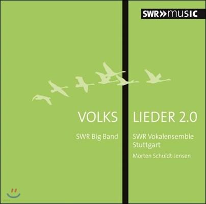 SWR Vokalensemble Stuttgart 랄프 슈미트: 페르귄트, 느리게 아름다움을 찬미하며, 독일 민요 편곡집 (Volkslieder 2.0 - Ralf Schmid: Peer Gynt, Celebrating Beauty in Slow Motion)