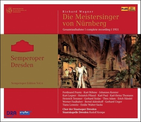 Rudolf Kempe 바그너: 오페라 '뉘른베르크의 마이스터징어[명가수]' (Wagner: Die Meistersinger von Nurnberg) 루돌프 켐페