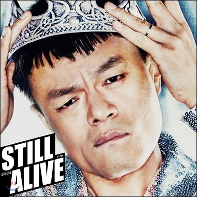 [카세트테이프] 박진영 - Still Alive [한정반]
