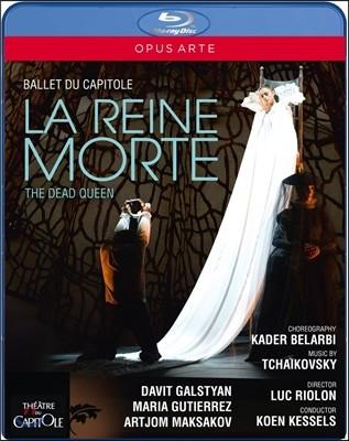 Ballet du Capitole 죽은 여왕 - 카데르 벨라르비 안무 (Kader Balarbi's Ballet - La Reine Morte [The Dead Queen]) 발레 뒤 카피톨