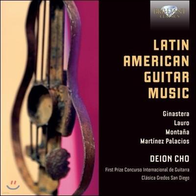 조대연 - 라틴 아메리카 기타 작품집: 팔라시오스 / 안토니오 라우로 / 헨틸 몬타냐 / 히나스테라 (Latin American Guitar Music: Ginastera / Montana / Lauro / Palacios)