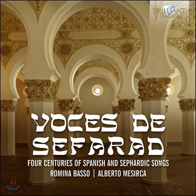 Romina Basso 세파르디의 목소리 - 4세기의 스페인과 세파르드인 노래: 무다라 / 호세 마린 / 가르시아 로르카 / 몸푸 / 로드리고 / 파야 (Voces de Sefarad - Four Centuries of Spanish & Sephardic Songs)