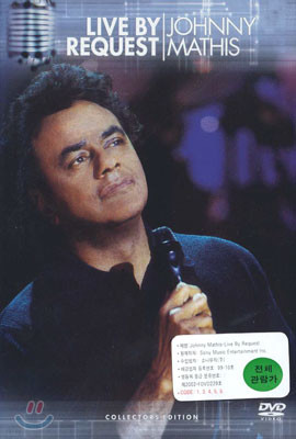 Johnny Mathis - Live By Request Collectors Edition