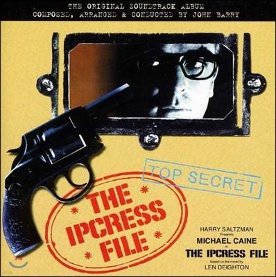 국제 첩보국 영화음악 (The Ipcress File OST by John Barry 존 배리)