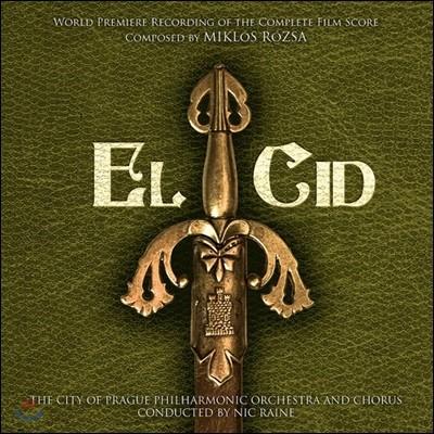 엘 시드 영화음악 (El Cid  OST)