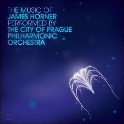 The Music Of James Horner (제임스 호너의 영화음악 베스트)