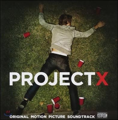 프로젝트 X 영화음악 (Project X OST)