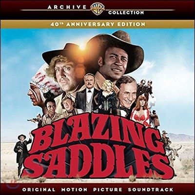 블레이징 새들스 영화음악 (Blazing Saddles OST) [40th Anniversary Edition LP]