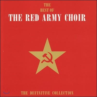 The Best Of The Red Army Choir (붉은군대합창단 대표곡 모음)