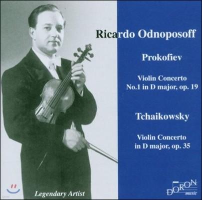 Ricardo Odnoposoff 리카르도 오드노포소프 - 프로코피예프 / 차이코프스키: 바이올린 협주곡 (Prokofiev / Tchaikovsky: Violin Concerto)
