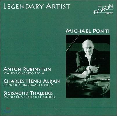 Michael Ponti 미하엘 폰티 - 안톤 루빈스타인 / 알캉 / 탈베르크: 피아노 협주곡 (Legendary Artist - Anton Rubinstein / C.H. Alkan / S. Thalberg: Piano Concertos)