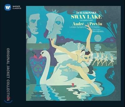 Andre Previn 차이코프스키: 발레 '백조의 호수' 전곡 (Tchaikovsky: 'Swan Lake' Complete Ballet) 앙드레 프레빈, 런던 심포니