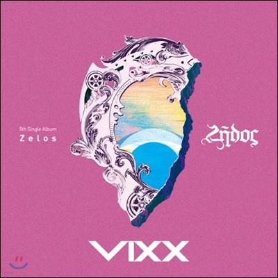빅스 (VIXX) - Zelos