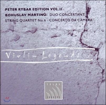 Peter Rybar 페터 라이바 에디션 2집 - 마르티누: 듀오 콘체르탄트, 현악 사중주 6번, 콘체르토 다 카메라 (Martinu: Duo Concertant, String Quartet, Concerto da Camera)
