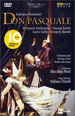 Riccardo Muti 도니제티: 돈 파스콸레 (Donizetti: Don Pasquale)