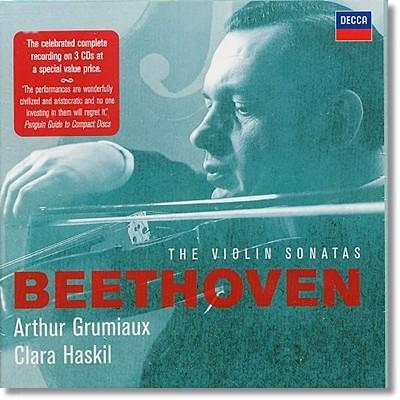 Clara Haskil /Arthur Grumiaux 베토벤: 바이올린 소나타집 - 클라라 하스킬, 아르투르 그뤼미오 (Beethoven: Violin Sonatas Nos. 1-10)