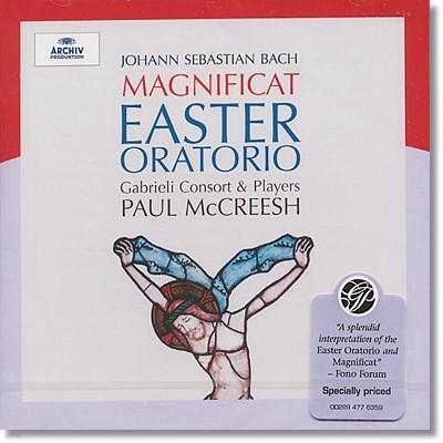 Paul Mccreesh 바흐: 마그니피카트, 부활절 오라토리오 - 맥크리쉬 (Bach: Ester Oratorio BWV 249, Magnificat BWV 243)