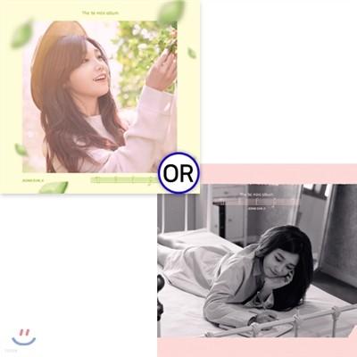 정은지 - 미니앨범 1집 : Dream