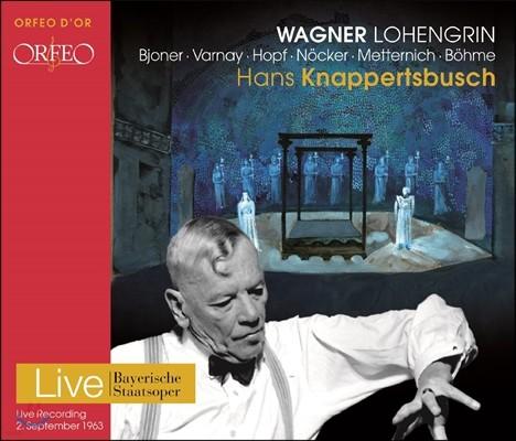 Hans Knappertsbusch / Hans Hopf 바그너: 오페라 '로엔그린' (Wagner: Lohengrin) 한스 크나퍼츠부쉬, 한스 호퍼, 바이에른 슈타츠오퍼