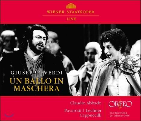 Claudio Abbado / Luciano Pavarotti 베르디: 가면 무도회 - 클라우디오 아바도, 루치아노 파바로티, 가브리엘레 레히너 (Verdi: Un Ballo In Maschera)