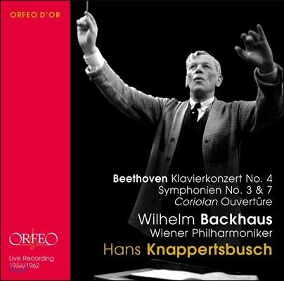 Hans Knappertsbusch 베토벤: 교향곡 3번 영웅, 7번, 피아노 협주곡 4번, 코리올란 서곡 - 한스 크나퍼츠부쉬 (Beethoven: Symphonies Op.55 Eroica, Op.92, Piano Concerto, Coriolan Overture)